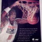 1992 AT&T ad featuring Scottie Pippen