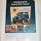 1975 American Motors Jeep CJ/5 ad