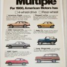 1980 American Motors Lineup car ad