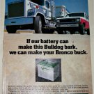 1985 Interstate Batteries ad