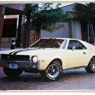1968 AMC AMX car print (creme & black)