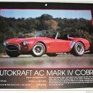 1987 Autokraft AC Mark IV Cobra car print (red, no top)