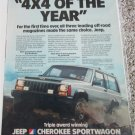 1984 American Motors Jeep Cherokee Sportwagon ad #3