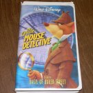 WALT DISNEY'S THE GREAT MOUSE DETECTIVE
