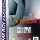 Gameboy Advance  Premier Manager