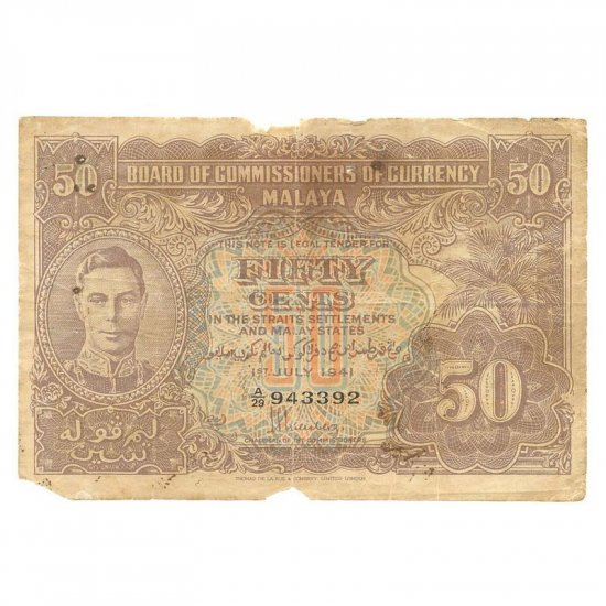 1941 Malaya 50 cents banknote ( In Malaysia )