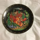 VINTAGE Bradex Tianex Russian Legends Folk Tale Colorful Collector Plate - 7