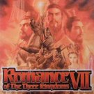 Romance of the Three Kingdoms VII (PlayStation 2, PS2)