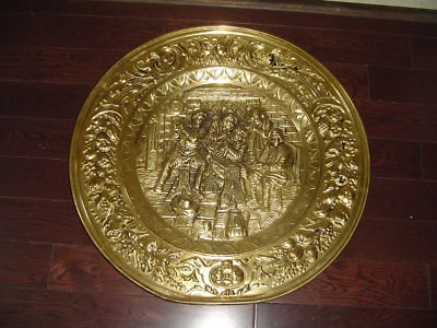 """Gold Tone Brass 23"""" Hammered Plate To hang England Made"""