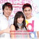 "Joe Chen ""Destine to Love You"" style wig"