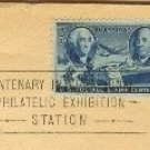 US Postage Stamp Centenary 3 cent Stamp special Philatelic Exhibition Cancellation FDI SC 947