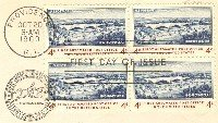 First Automated Post Office 4 cent Stamp Block of 4 FDI SC 1164 First Day Issue