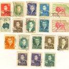 Iran Persia 18 stamps