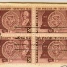 Mississippi Territory 3 cent Stamp Block of 4 FDI SC 955 First Day Issue