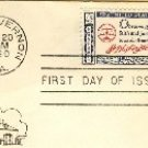 George Washington 4 cent Stamp American Credo Issue FDI SC 1139 First Day Issue