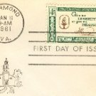 Patrick Henry 4 cent Stamp American Credo Issue FDI SC 1144 First Day Issue