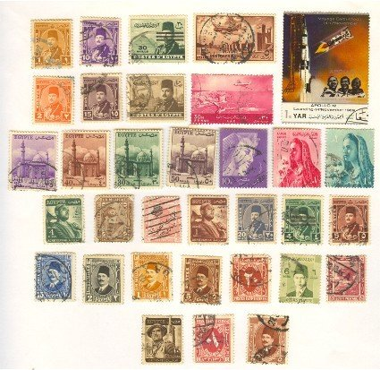 Egypt 33 stamps Packet Number 2379