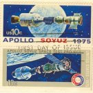 1975 Apollo Soyuz Space Issue Set of 2 Vertical Pair FDI First Day Issue