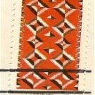 Navajo Blankets Vertical Diamond Pattern 22 cent stamp American Folk Art Issue FDI SC 2236