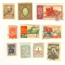 Russia Packet No 3488 with 10 stamps