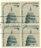 Capitol Dome 9 cent Stamp Block of 4 Americana Issue FDI SC 1591 First Day Issue