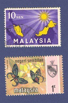 Malaysia 2 stamps