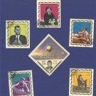 Yemen Kennedy Memorial 6 stamps