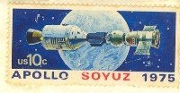Apollo Soyuz after Docking and Earth View 10 cent Stamp SC 1569
