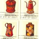 Pennsylvania Toleware complete Set 4 Stamps American Folk Art Issue FDI First Day Issue