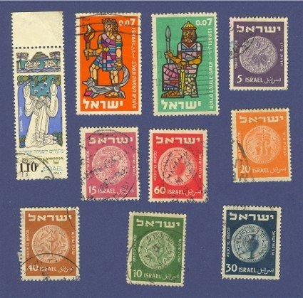 Israel 10 stamps Packet No 2433