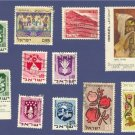 Israel 11 stamps Packet No 1383