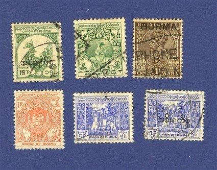 Burma 6 stamps