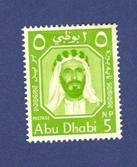 Abu Dhabi 1 stamp