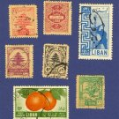 Lebanon 7 stamps