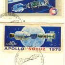 US Special Cancellation For the Linkup Spacecraft before and after docking stamps