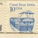 Canal Boat Coil Stamp 10 cent Pair FDI SC 2257 First Day Issue Transportation Issue