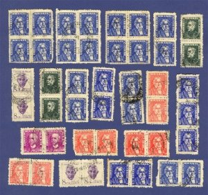 Brazil Pairs Triplets Blocks of Stamps  Packet No 2