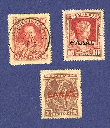 Crete 3 stamps form 1900 to 1910