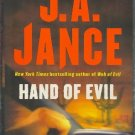 Hand of Evil by J A Jance hardcover Alison Reynolds Mystery