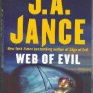 Web of Evil by J A Jance Hardcover Alison Reynolds mystery