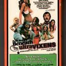 Russ Meyer's BOSOMANIA Beneath the Valley of the Ultra Vixens VHS TAPE