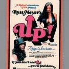 "Russ Meyer's BOSOMANIA ""Up!"" VHS TAPE"