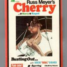 "Russ Meyer's BOSOMANIA ""Cherry, Harry & Raquel!"" VHS TAPE"