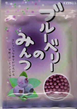 Japanese Budo Candy