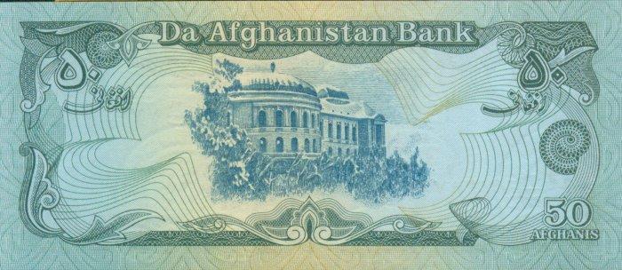 Afghanistan 50 Afghanis BankNote.