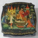 Vtg Signed Lacquer Russian Palekh Painted Box Mystical Garden Scalloped Corners