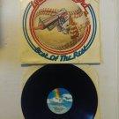Vintage 1982 MCA Lynard Skynard Best of The Rest Album LP