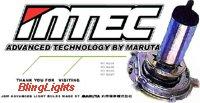 2001 2002 2003 2004 Mercedes C200 4750K Halogen Bulbs Headlights Headlamps Head Lights Lamps C 200