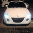 Daihatsu Copen Bright White Replacement Light Bulbs for Headlamps Headlights Head Lamps Lights