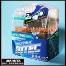 9011 Size Bright White Halogen Light Bulbs HIR1 Upgrade Headlamp Headlight